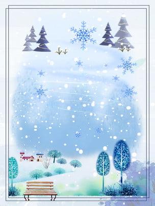 सुंदर शीतकालीन संक्रांति पृष्ठभूमि डिजाइन , शीतकालीन संक्रांति क्रिसमस, शीतकालीन संक्रांति, हैप्पी सर्दियों संक्रांति पृष्ठभूमि छवि