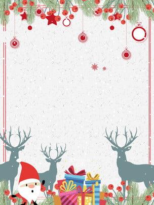 beautiful winter solstice christmas eve background design , Christmas Background, Blue, Beautiful Background image
