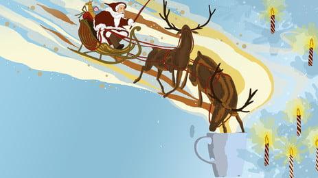 美しい冬至クリスマスイブの背景デザイン 美しい 運送 クリスマス クリスマスイブ クリスマスツリー クリスマスの人 エルク ギフト クリスマスプレゼント クリスマスイブの背景 美しい 運送 クリスマス 背景画像