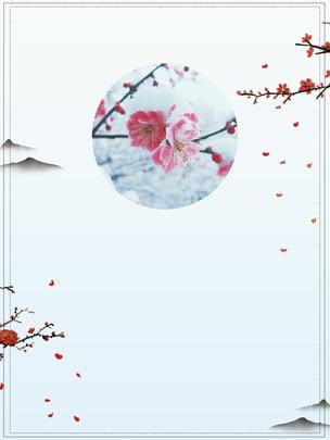 Thiết kế nền hoa mùa đông đẹp Hanmei Lễ Hội Hình Nền