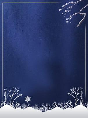 सुंदर सर्दियों संक्रांति सौर बर्फ पृष्ठभूमि डिजाइन , हिमपात, सुंदर, सर्दी पृष्ठभूमि छवि