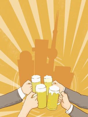 बीयर उत्सव भोजन पेय पृष्ठभूमि , भोजन, बियर, पेय पृष्ठभूमि छवि