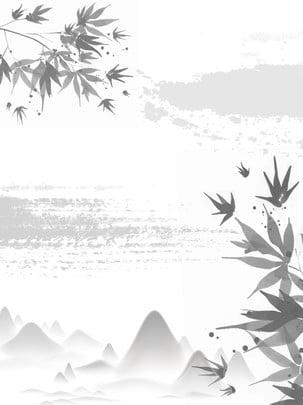 黒と白の竹インクの風景の背景素材 , 白黒インク, 風景の背景, 竹 背景画像