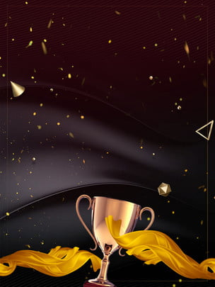 黒地のトロフィーの授賞式の背景素材 , リボン, ぜいたく, 表彰大会 背景画像