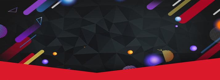 black colored red strips dynamic color meteor shower background, Banner Background, Black Solid Polygon, Black Background image