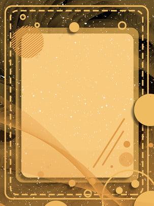 黑金廣告背景 , 廣告背景, 黑金, 時尚 背景圖片