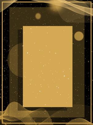 黑金廣告背景 , 黑金, 正式, 典雅 背景圖片