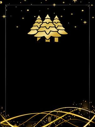 bầu không khí vàng đen giáng sinh điểm nền vật liệu , Vàng đen, Khí Quyển, Giáng Sinh Ảnh nền