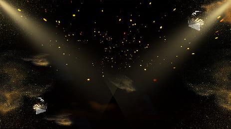 काला सोना वायुमंडलीय किरण वार्षिक बैठक पृष्ठभूमि डिजाइन, काला सोना, वातावरण, किरण पृष्ठभूमि छवि