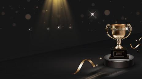 Thiết kế nền Gala Awards Black Gold Bối cảnh cuộc Băng Danh Cuộc Hình Nền