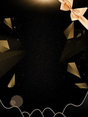 vàng đen năm spree thứ sáu nền , Thứ Sáu đen, Thứ Sáu Nền, Nền Vàng đen Ảnh nền