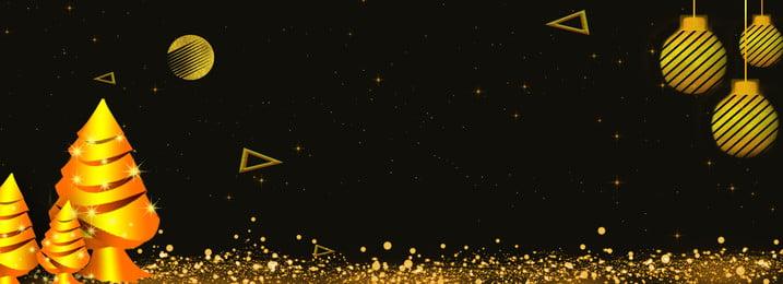 オリジナル黒金クリスマス不規則クリスマスボール黒金の背景素材 黒金幾何学的背景 オリジナル黒金クリスマス 不規則なクリスマスボール 背景画像