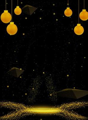 vàng đen hạt giáng sinh góc thấp vật liệu nền , Giáng Sinh Hạt Thấp Góc, Vàng đen Góc Thấp, Hạt Vàng Giáng Sinh Ảnh nền