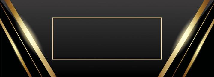 ブラックゴールドクリエイティブライン普遍的な背景, ブラックゴールド, バナーの背景, 一般的な背景 背景画像