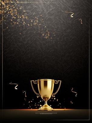 Черное золото glory record background , Черное золото, слава, чашечка Фоновый рисунок