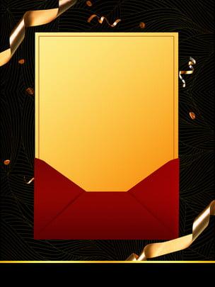 Thiết kế nền thiệp mời vàng đen Truyền Phát Thư Hình Nền