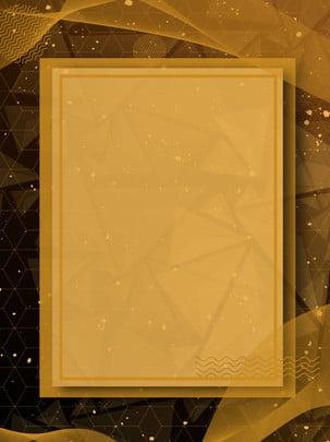 黑金簡約廣告背景 , 廣告背景, 文藝, 時尚 背景圖片