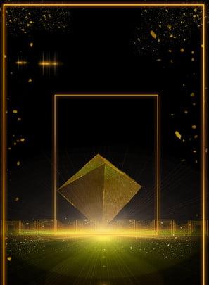 ブラックゴールドの四辺形技術の光の背景素材 四辺形テクノロジー 技術の光 背景素材 ブラックゴールド四辺形 広告の背景 カウントダウンブラックゴールド ハイエンドのポスターブラックゴールドの雰囲気ポスターカウントダウン雰囲気ブラックゴールドポスターブラックゴールド 四辺形テクノロジー 技術の光 背景素材 背景画像