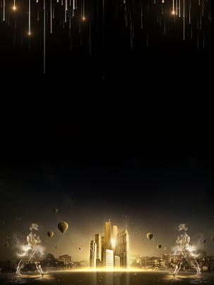 ブラックゴールドの不動産背景素材 , ブラックゴールド, バックグラウンド, 建設 背景画像