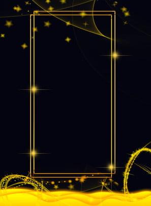 블랙 골드 스타 박스 배경 자료 , 별 상자, 블랙 골드 배경 자료, 간단한 배경 블랙 골드 분위기 간단한 배경 배경 이미지