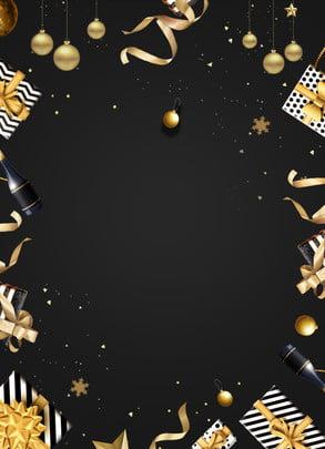 ब्लैक गोल्ड विंड क्रिसमस विषयगत पृष्ठभूमि सामग्री , क्रिसमस सामग्री, क्रिसमस, काले सोने की पृष्ठभूमि पृष्ठभूमि छवि