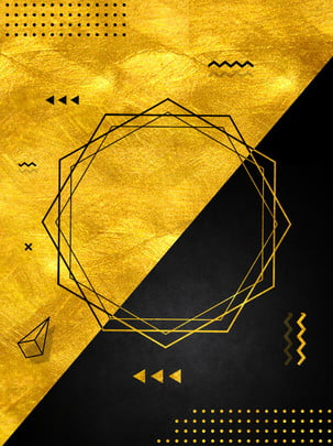 black gold wind creative border geometric poster background design , Black Gold Background, Black Gold Material, Creative Background image