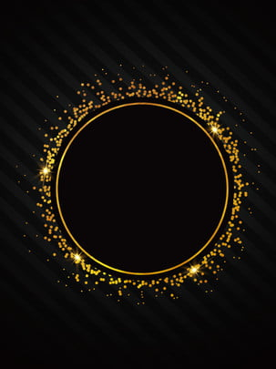 Black Gold Wind Creative Minimalist Background Design, Black Gold, Black Gold Wind, Black Gold Wind Background, Background image