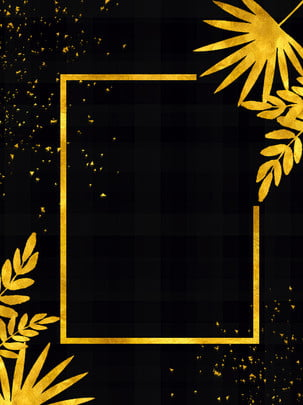 Black gold wind creative leaves checkered background design , Black Gold Wind, Black Gold Material, Black Gold Background Background image