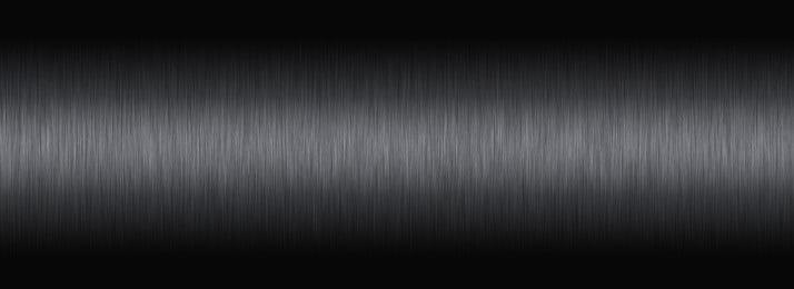 Những cảm nhận Banner nền kim loại đen Banner Nền Original Hình Nền