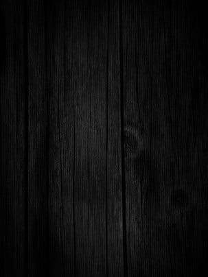 Đen tối giản nền khí quyển gỗ , Đơn Giản, Khí Quyển, Nền đen Ảnh nền