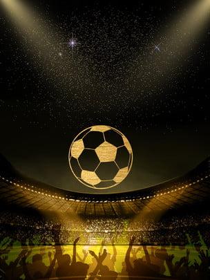 fundo de anúncio filme futebol retrô preto , Fundo De Teatro, Fundo Do Filme, Fundo De Festa De Filme Imagem de fundo