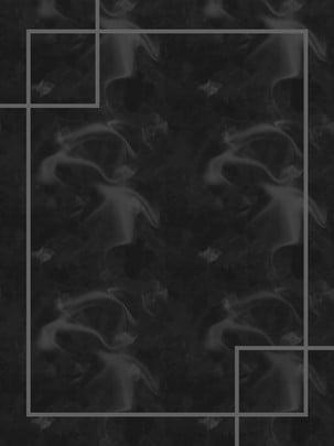 黒のテクスチャ背景 黒の背景 テクスチャ 煙の質感 長方形フレーム 単純な 黒の背景 テクスチャ 煙の質感 背景画像
