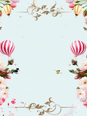 खिलता फूल गर्म हवा के गुब्बारे विज्ञापन पृष्ठभूमि , विज्ञापन की पृष्ठभूमि, गर्म हवा का गुब्बारा, फूल पृष्ठभूमि छवि