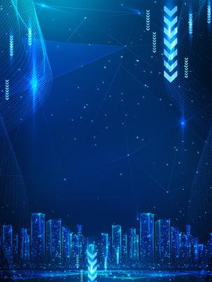 blue mũi tên thành phố công nghệ thông minh nền , Nền Màu Xanh, Mũi Tên, Thành Phố Ảnh nền