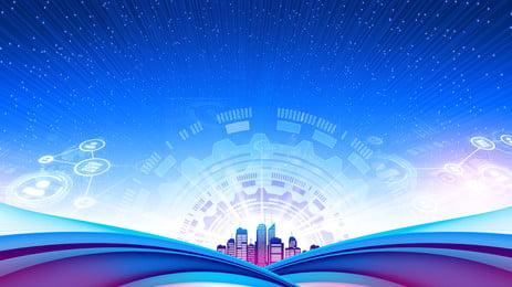 latarbelakang blue background teknologi korporat, Papan Latar Belakang, Papan Latar Belakang Peringkat, Latar Belakang Peringkat Parti Akhir Tahun imej latar belakang