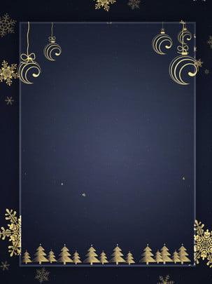 Những phong cách đơn giản Không khí Giáng sinh cảnh rừng xanh Giáng Sinh Nền Hình Nền