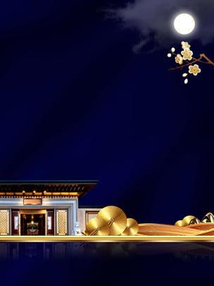 藍色大氣房地產背景 , 風景, 地產廣告, 高端地產 背景圖片