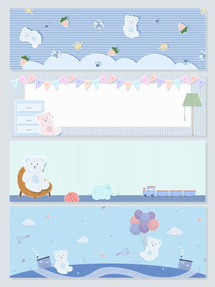 Blue Bear Toy Mother And Baby Banner Background, Blue, Stripe, Simple, Background image