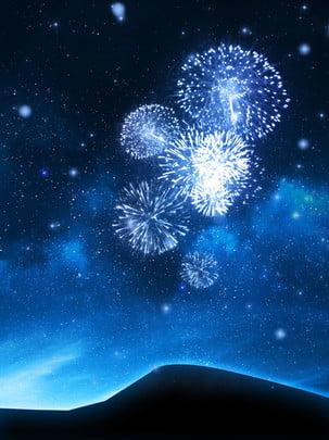Màu xanh đẹp lãng mạn pháo hoa đêm bầu trời nền Nền Trời đêm Hình Nền