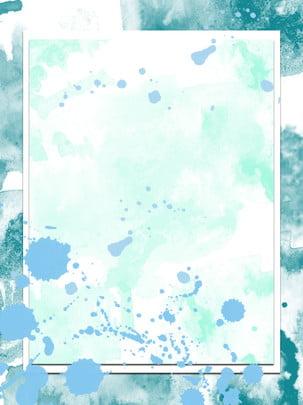 藍色邊框水彩潑墨背景 , 背景, 藍色背景, 水彩 背景圖片