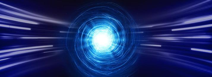 Blue Branch Vortex Rays Background, Blue, High Tech, Technology, Background image