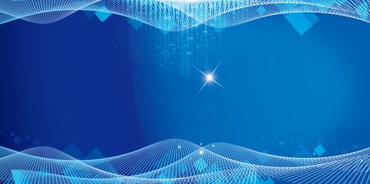fundo de reunião anual blue business technology, Azul, Negócio, Ciência E Tecnologia Imagem de fundo