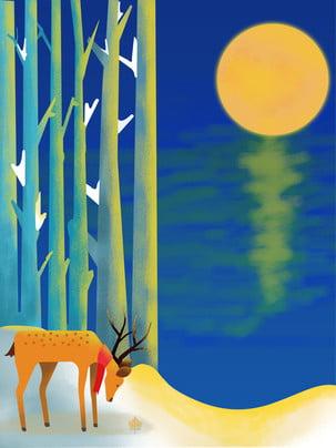 블루 카드 환기 야간 프리 우즈 배경 태양 용어,전통적인 태양 ,배경,용어,겨울 배경 이미지