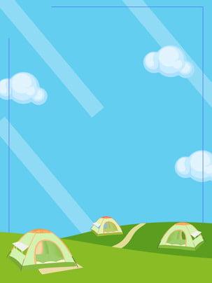 ब्लू कार्टून क्यूट ग्रुप बिल्डिंग कैंपिंग बैकग्राउंड , नीला, कार्टून, सुंदर पृष्ठभूमि छवि