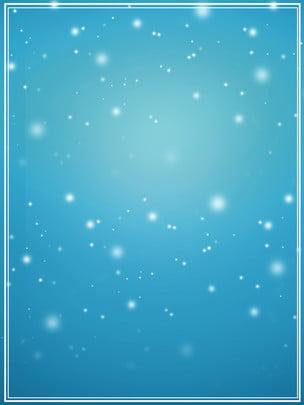 藍色聖誕節背景素材 聖誕背景 聖誕素材 聖誕圖背景圖庫