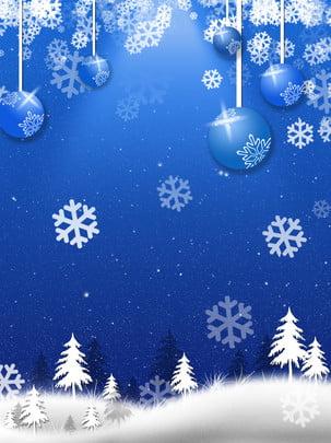 ब्लू क्रिसमस सुंदर रोमांटिक बर्फ पृष्ठभूमि , नीला, रोमांटिक, सुंदर पृष्ठभूमि छवि