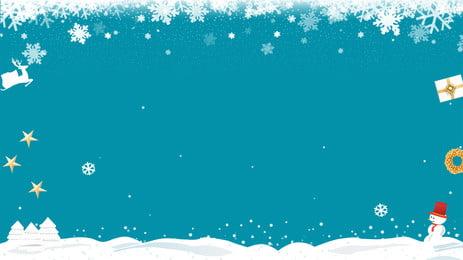 Blue Christmas Propaganda 背景画像