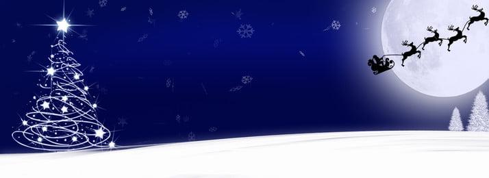 ब्लू क्रिसमस विषय सांता क्लॉस पृष्ठभूमि, नीला, सांता क्लॉस, क्रिसमस का पेड़ पृष्ठभूमि छवि