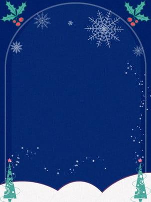 Cây thông giáng sinh màu xanh Nền Màu Xanh Hình Nền