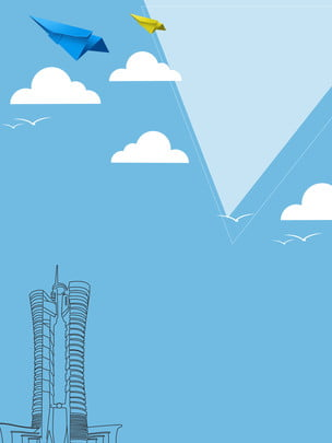 blue city travel background design , Blue, White Clouds, Paper Plane Background image